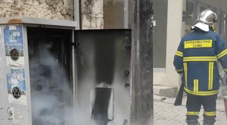 Βόλος: Φωτιά σε καμπίνα εταιρείας επικοινωνιών στην Αγριά – Ποιοι θα μείνουν χωρίς τηλέφωνο και ίντερνετ