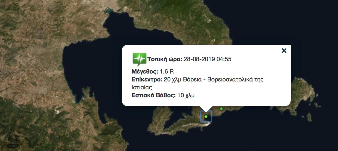 Στιγμιότυπο 2019 08 28 6.59.50 πμ