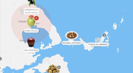 Τα κορυφαία φαγητά της Μαγνησίας σε έναν παγκόσμιο χάρτη [εικόνες]
