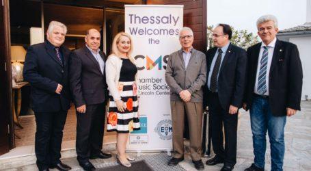 """Η """"Οδύσσεια"""" του Chamber Music Society of Lincoln Center διαφημίζει παγκόσμια την Θεσσαλία"""