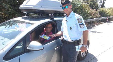 Ενημερωτικά φυλλάδια διένειμαν αστυνομικοί της Μαγνησίας σε οδηγούς οχημάτων