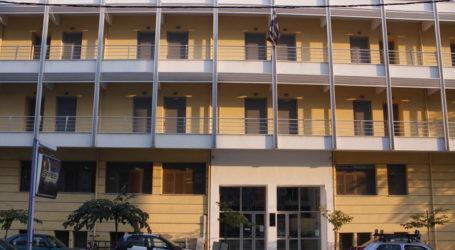 Πανεπιστήμιο Θεσσαλίας: Δημιουργείται ηλεκτρονική πλατφόρμα για τη δωρεάν σίτιση φοιτητών