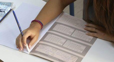 Αλλαγές στο σύστημα εισαγωγής στην ανώτατη εκπαίδευση