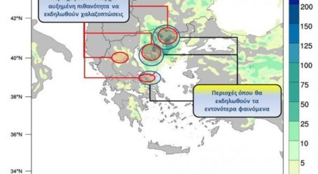 Καταιγίδες και χαλάζι σε Μακεδονία και βόρειο Αιγαίο