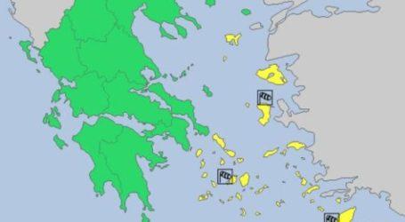 Προειδοποίηση για θυελλώδεις ανέμους στο Αιγαίο