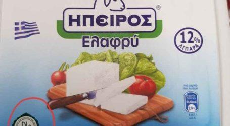 Χαλάλ: Η φρίκη στο πιάτο μας από ελληνικές εταιρείες