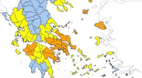 Υψηλός και σήμερα ο κίνδυνος εκδήλωσης πυρκαγιάς στη Μαγνησία [χάρτης]