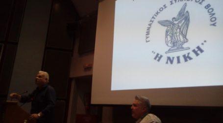 Νίκη Βόλου: Έκτακτη Γενική Συνέλευση για τη δημιουργία ΠΑΕ