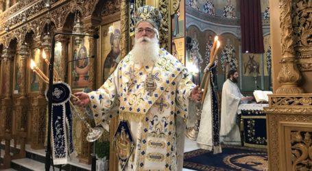 Μήνυμα του Μητροπολίτη Δημητριάδος για την Κοίμηση της Θεοτόκου