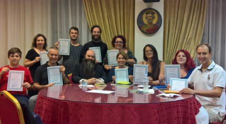 Βόλος: Επιτυχές το Σεμινάριο Καλλιγραφίας της Σχολής Αγιογραφίας «Διά χειρός»