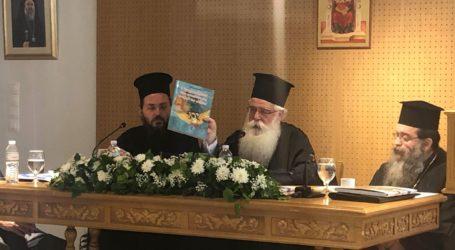 Άρθρο παρέμβαση του Μητροπολίτη Δημητριάδος: Εκκλησία και 2021