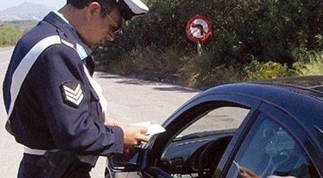Μαγνησία: Νέες συλλήψεις για οδήγηση ΙΧ χωρίς δίπλωμα