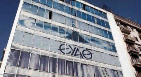 Ξεκίνησε η υδροδότηση του πολεοδομικού συγκροτήματος Θεσσαλονίκης- Σταδιακή ομαλοποίηση εντός της ημέρας