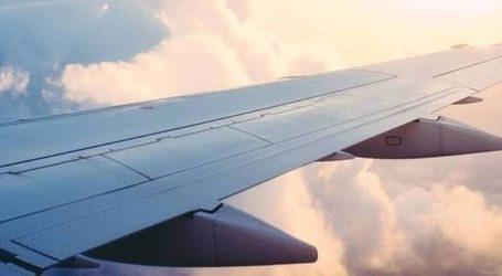 Τέλη αναχώρησης για τις πτήσεις εξωτερικού και εσωτερικού
