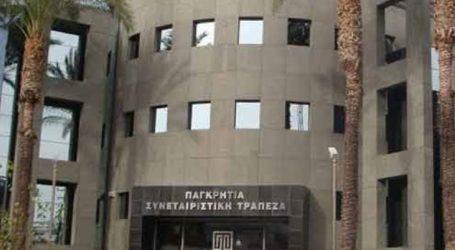 Αυτό είναι το νέο Διοικητικό Συμβούλιο της Παγκρήτιας Συνεταιριστικής Τράπεζας
