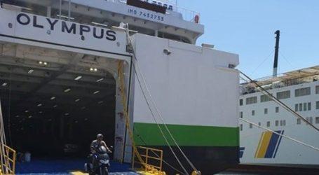 Εντοπίστηκαν ρωγμές και το πλοίο παραμένει στη Σαντορίνη