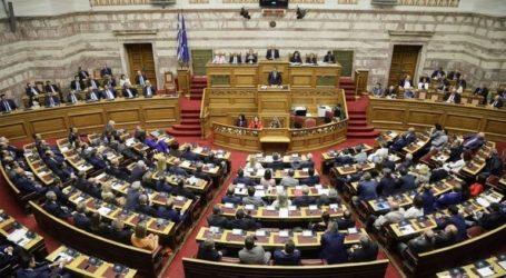 Στη Βουλή το «διϋπουργικό» νομοσχέδιο