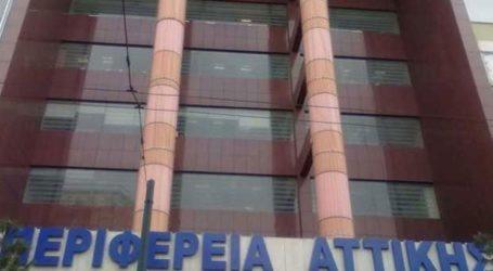 Αναβάθμιση του Εθνικού Αστεροσκοπείου με χρηματοδότηση της Περιφέρειας Αττικής