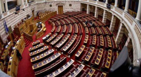 Αυστηρές κυρώσεις για όσους καπνίζουν στη Βουλή