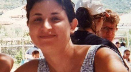 Πέθανε η αρχαιολόγος Μαρία Νικολούδη