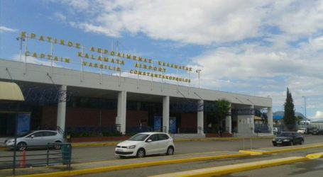 Υψηλό το επίπεδο ασφάλειας στο αεροδρόμιο της Καλαμάτας