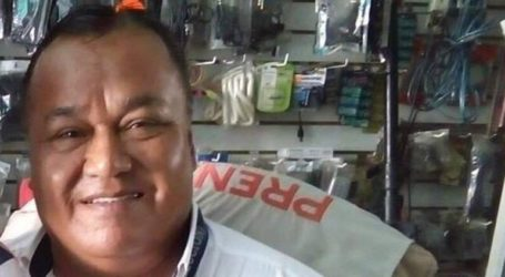 Έρευνα των Αρχών για τη δολοφονία δημοσιογράφου στη Βερακρούς