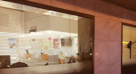 Δικογραφία σε βάρος 36χρονου για φθορές σε τράπεζες στη Θεσσαλονίκη