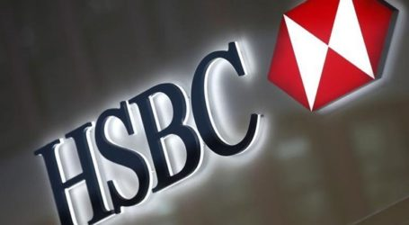 Η HSBC ανακοινώνει την αποχώρηση του επικεφαλής της και την περικοπή 4.000 θέσεων εργασίας