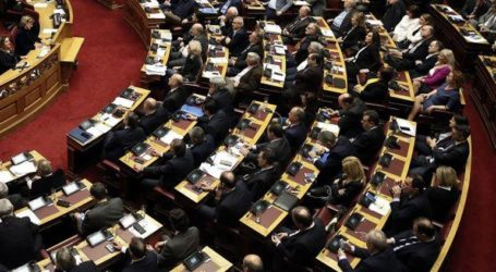Διαφωνία της αντιπολίτευσης για τη συζήτηση του πολυνομοσχεδίου με τη διαδικασία του επείγοντος