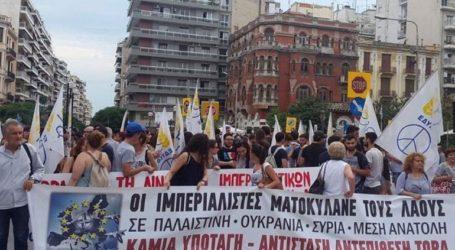 Συγκέντρωση διαμαρτυρίας της ΕΔΥΕΘ σήμερα στην πλατεία Λευκού Πύργου