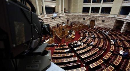 Στην Ολομέλεια σήμερα το διυπουργικό νομοσχέδιο