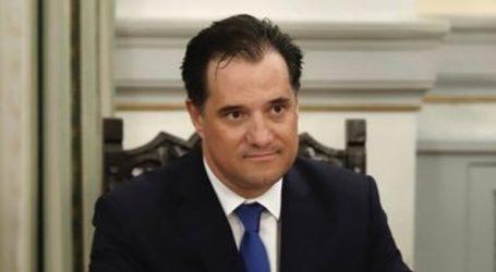 Συνάντηση Άδωνι Γεωργιάδη με τον Πρόεδρο και τον Γενικό Γραμματέα της ΓΣΕΒΕΕ