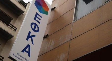 Υπέρ του διορισμού του Χρήστου Χάλαρη στον ΕΦΚΑ, τάχθηκε η αρμόδια επιτροπή