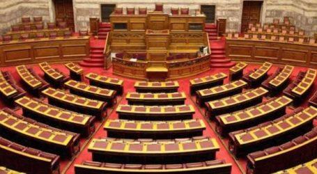 Σε εξέλιξη η ονομαστική ψηφοφορία χωρίς συμμετοχή ΣΥΡΙΖΑ