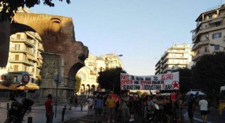 Πορεία κατά της κατάργησης του ασύλου και στη Θεσσαλονίκη
