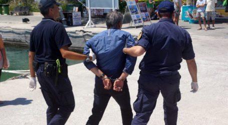 Συνελήφθη διακινητής μεταναστών ανοιχτά της Μυτιλήνης