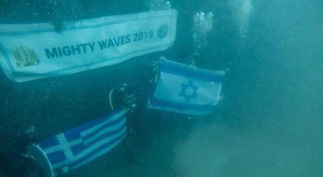 Η φρεγάτα ΑΙΓΑΙΟΝ και τα ΟΥΚστην πολυεθνική άσκηση '«MIGHTY WAVES 19»