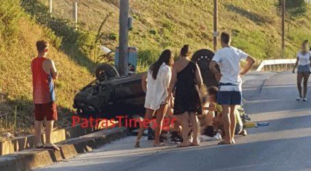 Τροχαίο ατύχημα με δύο τραυματίες στην παλαιά εθνική οδό Αθηνών