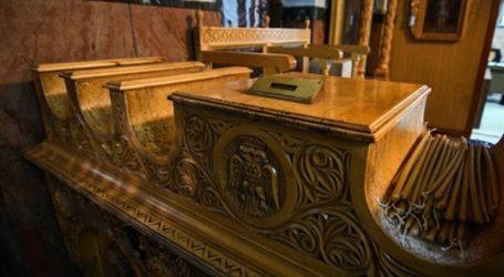 Ιερόσυλοι περίμεναν να τελειώσει η κηδεία για να κλέψουν το παγκάρι