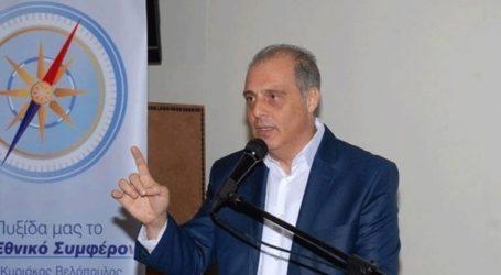Την ποινή των ισοβίων για τους εμπρηστές δασών ζητεί η Ελληνική Λύση
