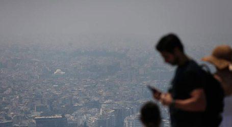 Βελτιώθηκε η κατάσταση στην ατμόσφαιρα της Αθήνας μετά την πυρκαγιά στην Εύβοια