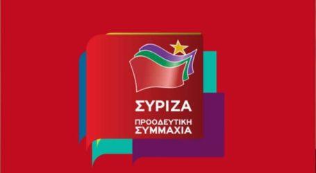 Συλλυπητήρια ΣΥΡΙΖΑ για τον θάνατο του Γ. Μπράμου