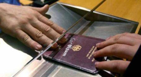 Σύλληψη αλλοδαπής και του συνεργού της για πλαστά διαβατήρια