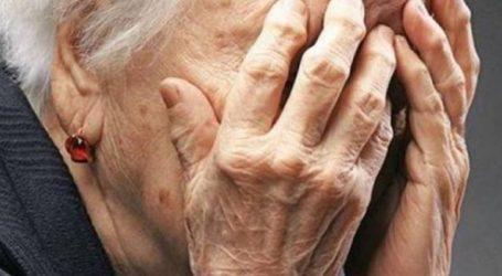 Ληστής αποπειράθηκε να βιάσει ηλικιωμένη στο σπίτι της