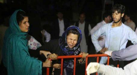 Τουλάχιστον 12 νεκροί και 80 τραυματίες από βόμβα σε γάμο