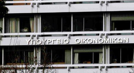 Απάντηση του υπουργείου Οικονομικών στον ΣΥΡΙΖΑ για την εκτέλεση του προϋπολογισμού