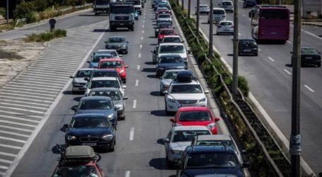 Αποκαταστάθηκε η κυκλοφορία στην εθνική οδό Θεσσαλονίκης
