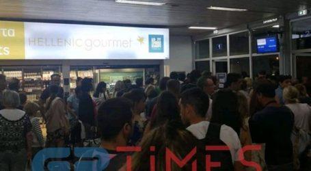 Ταλαιπωρία και αγανάκτηση στο αεροδρόμιο της Μυτιλήνης