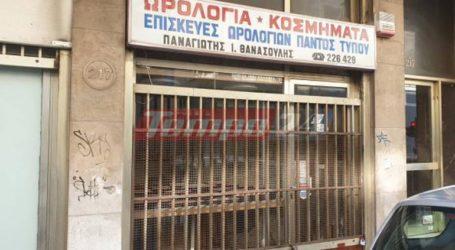Ληστεία σε κοσμηματοπωλείο στην Πάτρα