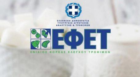 Ο Ε.Φ.Ε.Τ. ανακαλεί παιδική τροφή λόγω υπερβολικής συγκέντρωσης μελαμίνης